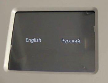 Экран выбора языка интерфейса