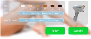 Экран системы для удаления волос